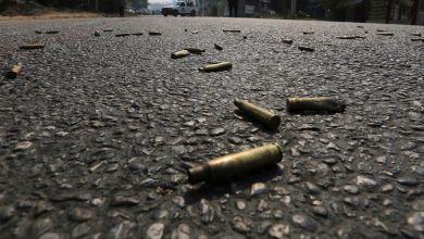 Photo de Au moins 4 morts dans d'une fusillade à New York