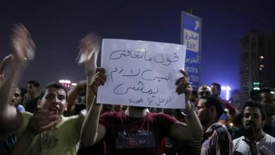 Photo de Égypte : Vers une nouvelle révolution ?
