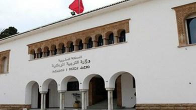 Photo de Le Ministère de l'Éducation dément avoir validé des fausses cartes du Maroc