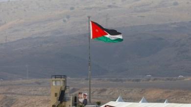 Photo de La Jordanie récupère des territoires prêtés à Israël