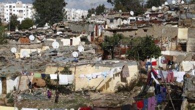 Photo de Programme Villes sans bidonvilles: Plus de 39.000 familles en attente d'être relogées