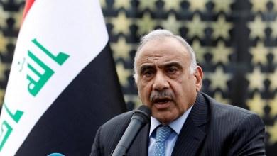Photo de Irak: le Premier ministre annonce qu'il va démissionner