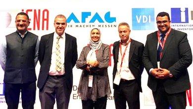 Photo de Allemagne : Quatre médailles pour le Maroc au Salon des idées, des inventions et nouveautés