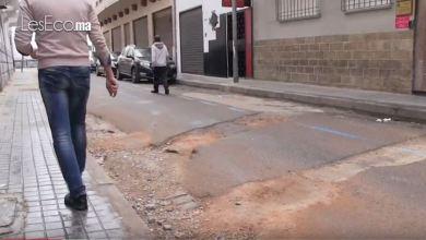 Photo de Situation des chaussées à Casablanca: le calvaire !