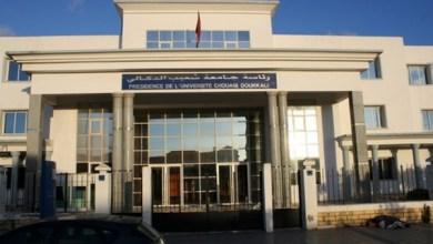Photo de L'Université Chouaib Doukkali d'El Jadida voit grand pour 2023