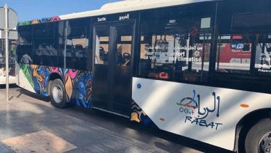 Photo de Alsa City Bus : Les raisons du débrayage à Rabat-Salé-Témara