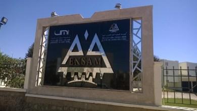 Photo de Partenariat ENSAM Casablanca-Huawei. Un cas d'école à dupliquer