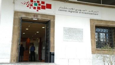 Photo de Le CRI de Marrakech-Safi tient son premier conseil d'administration