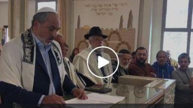 Photo de Moussem du rabbin David Ben Baroukh: la communauté juive prie pour le souverain et le peuple marocain