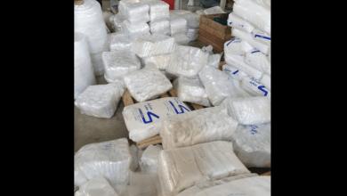 Photo de Tanger: Démantèlement d'une usine de fabrication des sacs en plastiques (photos)
