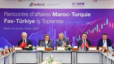 Photo de ALE Maroc-Turquie: l'ultimatum de Moulay Hafid Elalamy porte ses fruits