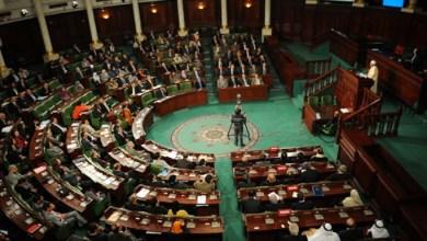 Photo de Le Parlement libyen vote la rupture des relations avec la Turquie