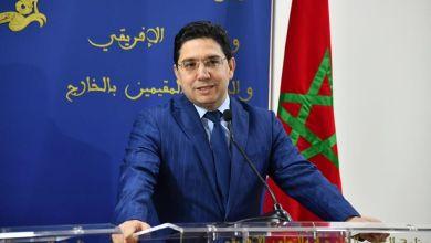 Photo of Plan de paix pour le Proche-Orient. La position marocaine