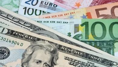 Photo de Maroc: Les réserves en devises dépassent 320 MMDH en 2020 (rapport)
