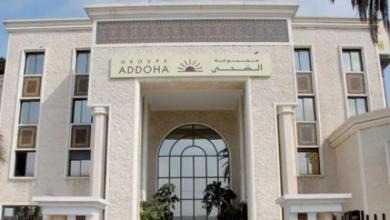 Photo of Groupe Addoha. Augmentation de capital réussie