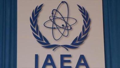 Photo de Sécurité nucléaire. Le Maroc choisi pour un projet onusien