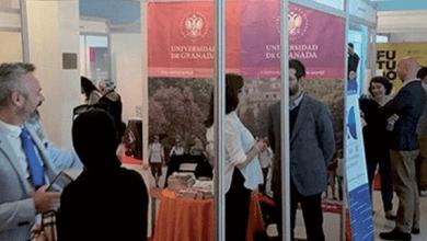 Photo de Foire des universités espagnoles. Quelles universités répondront présente ?