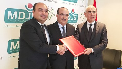 Photo de La Fondation Mohammed VI des champions sportifs dresse son bilan