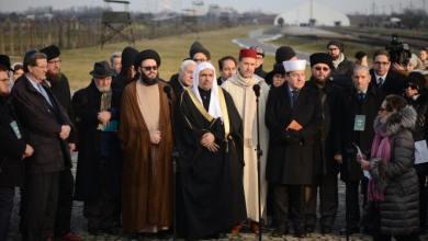 Photo of Un imam marocain à Auschwitz pour commémorer l'holocauste