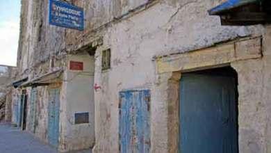 Photo de Une étude de réhabilitation du quartier Mellah d'Essaouira