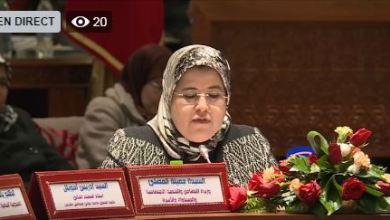 Photo de (Vidéo) Les PJDistes s'interrogent: Quelle place pour la «famille» dans les politiques publiques?