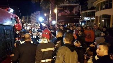 Photo de Tanger. Deux femmes succombent à leurs blessures suite à un incendie