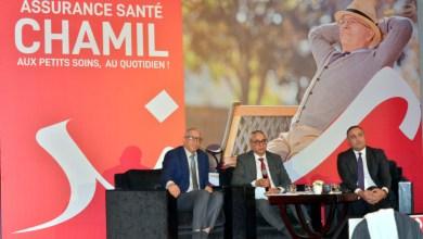 Photo de Assurance maladie. Santé Chamil, pour les retraités CIMR bénéficiant de l'AMO