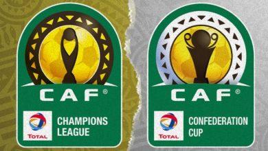 Photo de Championnats interclubs. La CAF ouvre les candidatures pour les villes hôtes