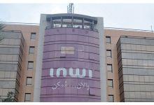 Photo de Inwi : une solution de communications unifiées pour les entreprises