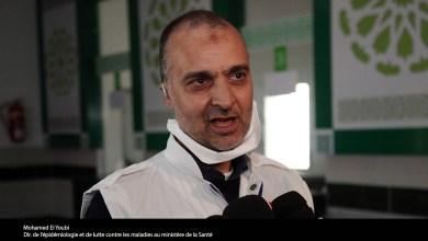 Photo de Coronavirus. Le Maroc est-il préparé au pire?
