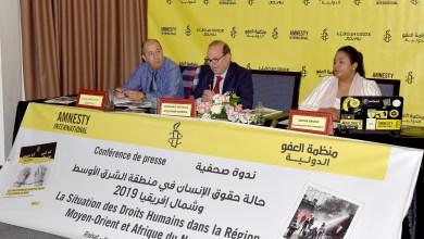 Photo de Amnesty International. Le Maroc recadre la méthodologie de travail