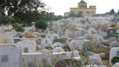 Photo de Casablanca. Une Police funéraire en perspective