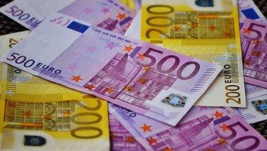 Photo de L'Andalousie et le Maroc convoitent un fonds à 200 millions d'euros