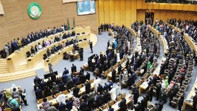 Photo de Le Maroc doublement primé à Addis Abeba