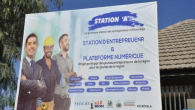 Photo de Une première au Maroc, Khouribga installe la version 2.0 du «Mawkaf»