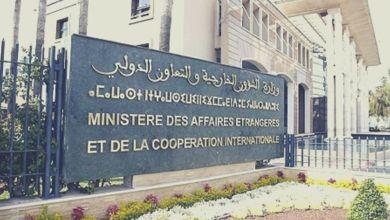 Photo of Un autre consulat africain sera inauguré à Dakhla cet après-midi