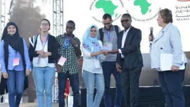 Photo de BAD. Souk At-tanmia 2020 lance son appel à candidatures