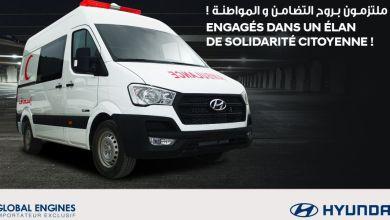 Photo de COVID-19: Global Engines donne 25 ambulances et ferme ses concessions