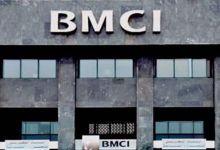 Photo de Sécurité informatique : BMCI partage son expérience