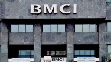 Photo de La BMCI reçoit deux distinctions de la part de Trusted Advisors