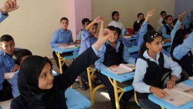 Photo de Fermeture des écoles: quelle est la prochaine étape?
