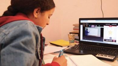 Photo de Les parents d'élèves et les écoles privées trouvent un terrain d'entente