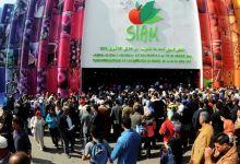 Photo de Agriculture/Covid-19: Le SIAM-2021 annulé (ministère)