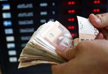 Photo de Transferts d'argent : encore un record pour les MRE