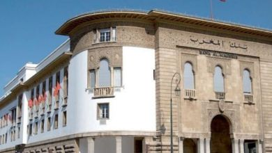 Photo de Bank Al-Maghrib: hausse de 2,9% du crédit bancaire en mai