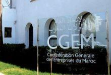 Photo de CGEM : la FMIIP cooptée en tant que fédération statutaire