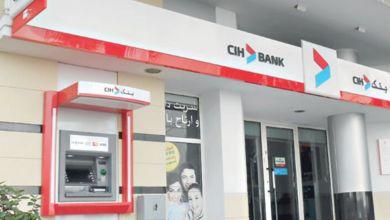 Photo of Crédits bancaires et confinement: CIH Bank accorde 4 mois de report des échéances