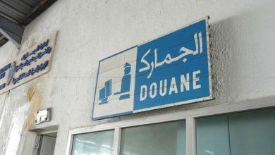 Photo de Douane. La cession d'articles d'emballage s'étend aux produits de la mer
