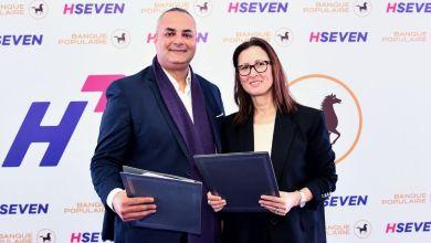 Photo de Startups: BCP et HSEVEN lancent un dispositif de financement sur mesure