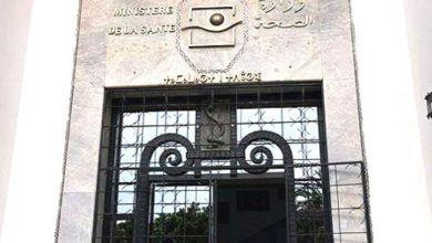 Photo de Déconfinement: les documents ministériels en circulation pas officiels